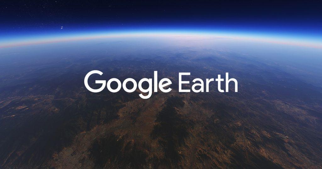 Google earth akıllı tahta uygulaması ile akıllı tahtanızı kullanarak dünyayı gezin.